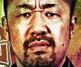 IWGP Junior Heavyweight Tag Team Champion Yoshinobu Kanemaru Suffers A Major Injury