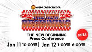 Three Big Championship Matches Confirmed For NJPW's NEW BEGINNING Pay-Per-View