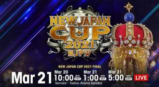 Former IWGP Junior Heavyweight Champion Will Ospreay Wins The 2021 NEW JAPAN CUP Tournament