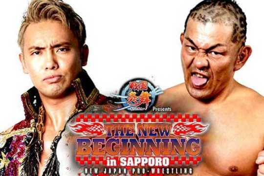 New Champions Crowned At NEW JAPAN PRO-WRESTLING Show Over The Weekend